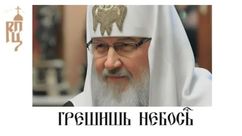 Реклама услуг ЗАО РПЦ (Russian Church Commercial)