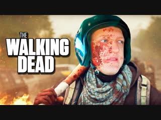 TheWarpath ЗА 1 СЕКУНДУ ДО. ЭТО САМЫЙ ЭПИЧНЫЙ ФИНАЛ ЗАДАНИЯ В Overkill's The Walking Dead