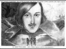 МЕРТВЫЕ ДУШИ || Николай Гоголь [аудиокнига, том 1, часть 3 из 3-х. ]