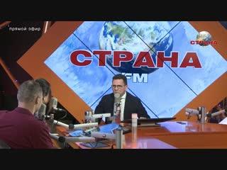 Вадим Дуда. Наука и технологии