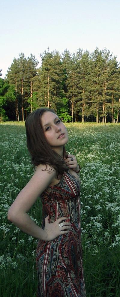 Софья Консон, 28 июня 1993, Санкт-Петербург, id1074588