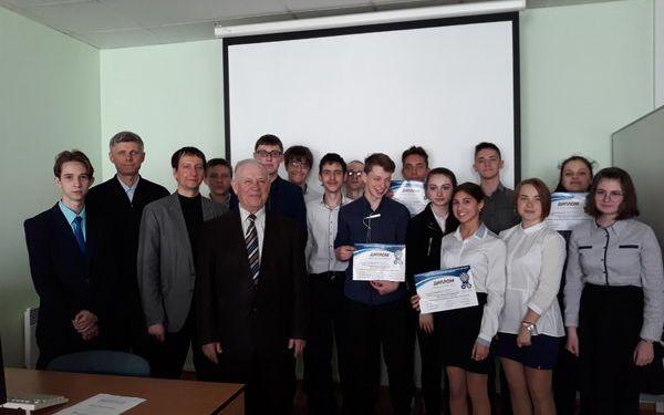«Шаг в науку»: в ДонНТУ прошла I Научно-техническая конференция учащихся образовательных учреждений ДНР
