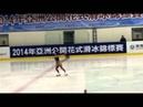 Wakaba Higuchi 2014 Asian Open Trophy Junior Ladies SP