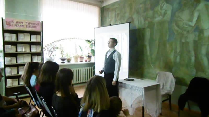 День писателя юбиляра Тургенев писатель на все времена к 200 летию со дня рождения И С Тургенева