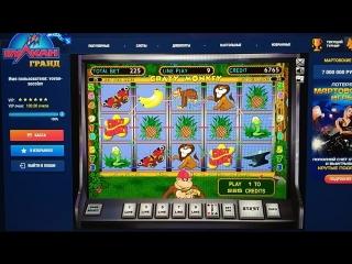Большие выигрыши в казино Вулкан Как выиграть в игровые автоматы онлайн Выигрыш в игровой автомат