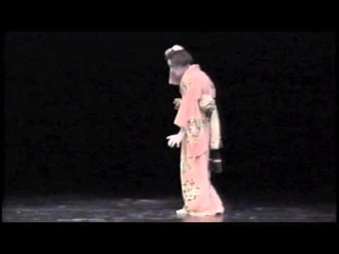 小栗判官照手姫/大野一雄 桃山晴衣 OGURI/Kazuo Ohno Harue Momoyama