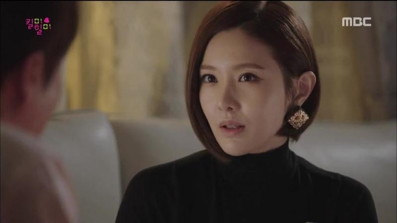 Убей меня исцели меня 10 серия Южная Корея Озвучка GREEN TEA
