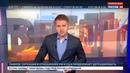 Новости на Россия 24 • 40 дней трагедии: Патриарх отслужит панихиду в Кемерове