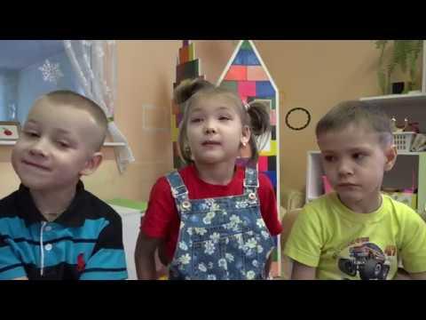 Йошкар-Ола. Детсад 68 гр Ромашка
