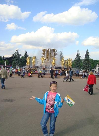 Кристина Кристина, 8 июля 1996, Москва, id228735855