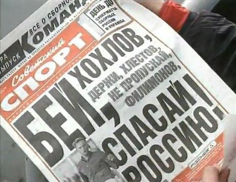Скоро в Украине будет мир, - Лукашенко - Цензор.НЕТ 1354