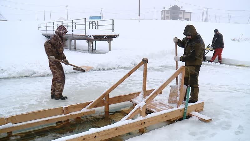 В Мордовии готовятся к празднованию Крещения Господня