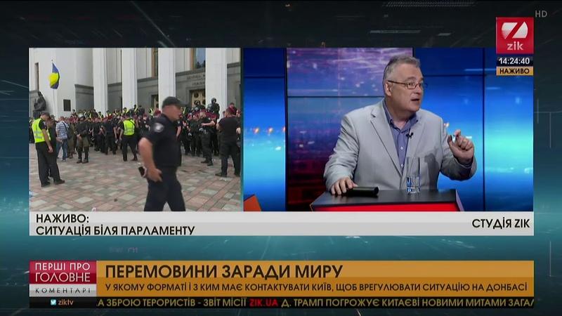 Не Росія, а Захід не дозволить нам повернути Донбас військовим шляхом, Снєгирьов