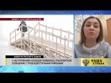 Новости Русского Севера Вологда, Карелия, Архангельская область, Великий Устюг