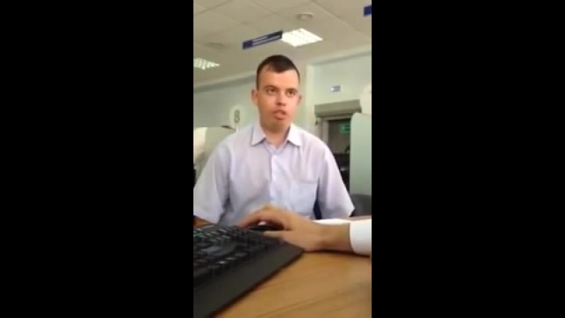 _prishel_prosit_kredit_u_banka._yapfiles.ru.mp4