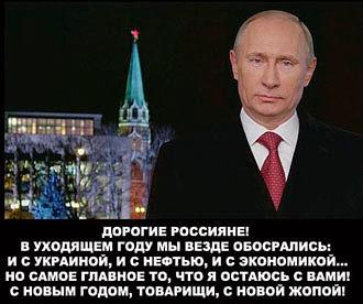 Доллар и евро резко подорожали в России - Цензор.НЕТ 1300