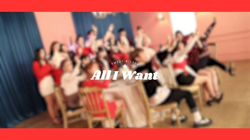 [FM201.8] HELLOVENUS, ASTRO, Weki Meki - All I Want MV MAKING FILM