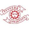 Русский кондитер