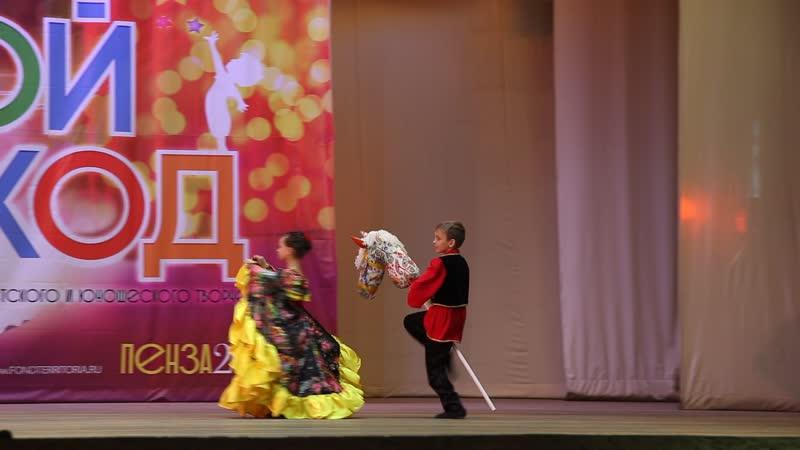 Кто на коне?. Стилизация цыганского танца. Соколова Яна и Иконников Кирилл