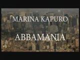 Аббамания - Марина Капуро