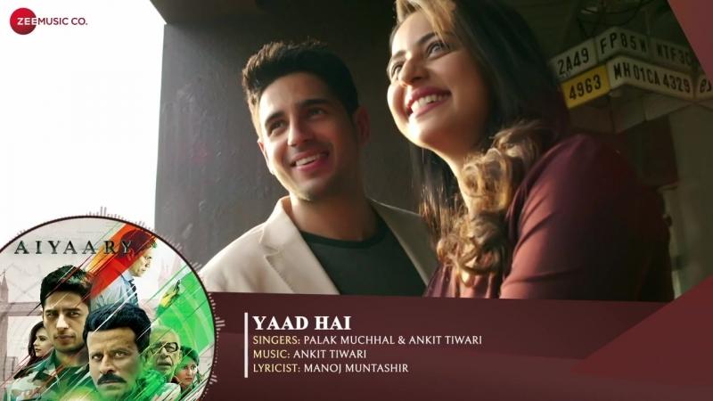 Yaad Hai