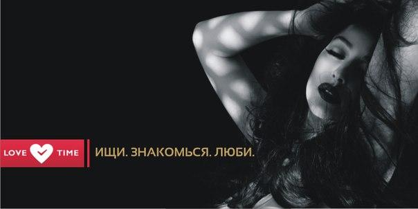 volgodonsk-intim-uslugi