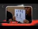 Ninja Warrior 29  Challenge TV - Episode 1