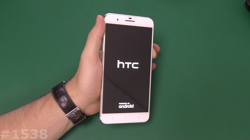 Hard Reset HTC One X10. Долгий сброс настроек и танцы с бубном