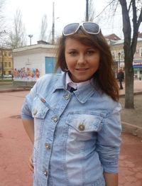 Настя Горшенева