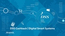 DSS Cashback Digital Smart Systems