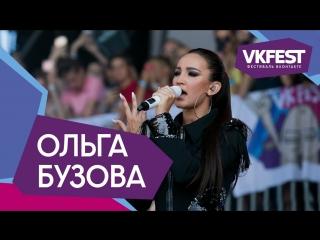 Ольга Бузова. Live на VK FEST 2018