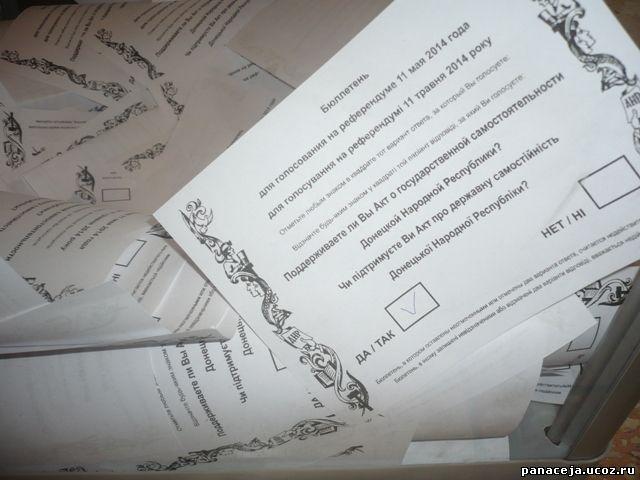 5 лет референдуму о независимости ДНР и ЛНР