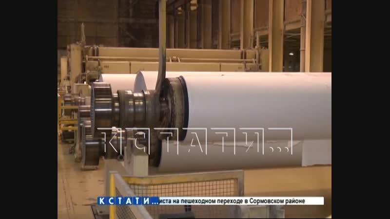 Балахнинский бумкомбинат выйдет в лидеры по производству газетной бумаги.