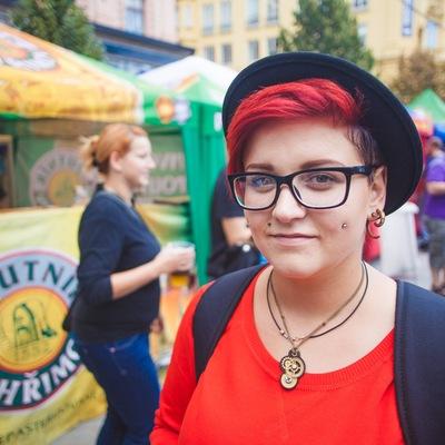 Алена Чеснокова, 26 ноября 1990, Екатеринбург, id41667788