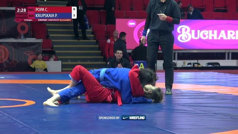 Round 2 Womens GP GI - 53 kg C. POPA (ROU) v. P. KRUPSKAIA (RUS)