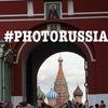 Photo Russia - лучшие фотографии из России