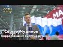 Россия представила десятки компаний на импортной ЭКСПО CIIE_2018 в Шанхае