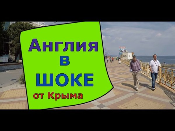🔴🔴 В Крым меня НЕ ПУСКАЛИ.🔴🔴 Британка рассказала,как ПРОРВАЛАСЬ на полуостров и РАЗОБЛАЧИЛА ПРАВДУ