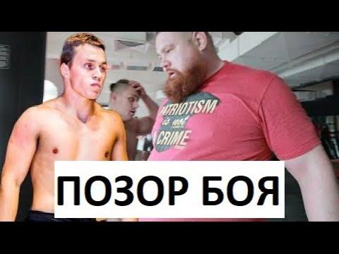 Обзор боя Вячеслав Дацик Артем Тарасов