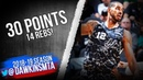 LaMarcus Aldridge Full Highlights 2019.01.20 Clippers vs Spurs - 30 Pts, 14 Rebs! | FreeDawkins