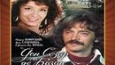 Дон Сезар де Базан (1989)