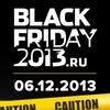 Распродажа www.BlackFriday2013.ru