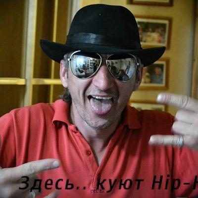 Сергей Инструктор, 25 мая , Балашиха, id208081481