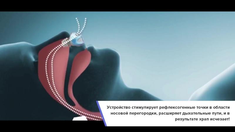 Snorest - клипса от храпа