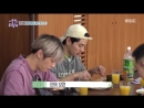 [Its Dangerous Outside]이불 밖은 위험해ep.05- Lee Yi-kyung, who likes to express the t