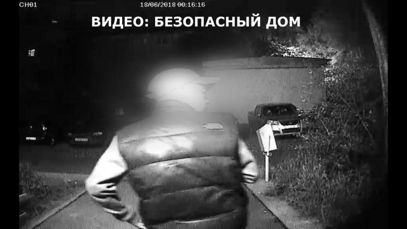В Ижевске подростки подожгли подъезд
