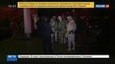 Новости на Россия 24 • Опасная группа бандитов планировала совершить в Чечне серию преступлений