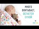 Впитывающая пеленка GlorYes для малышей