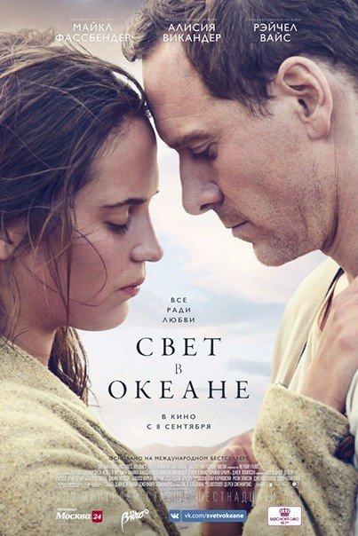 3 невероятно трогательных фильма, которые подарят вам романтическое настроение.