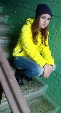 Anastasiya Moretti, 17 апреля , Киев, id175240768